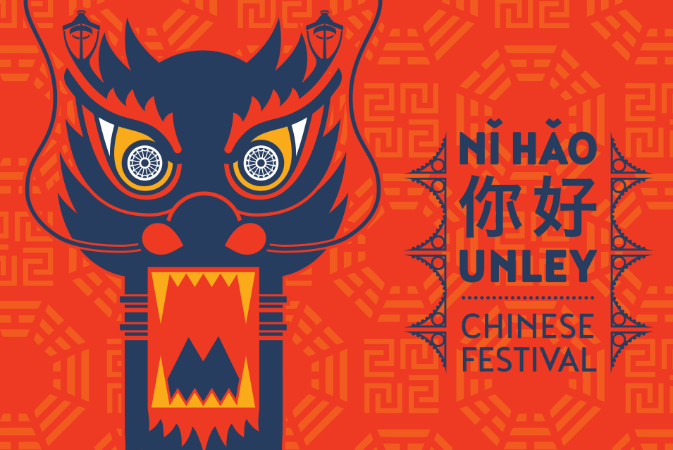 nihao unley poster design adelaide